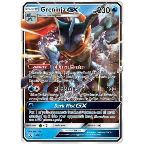 Detective Pikachu TCG Card Set List, Promo Cards and more!