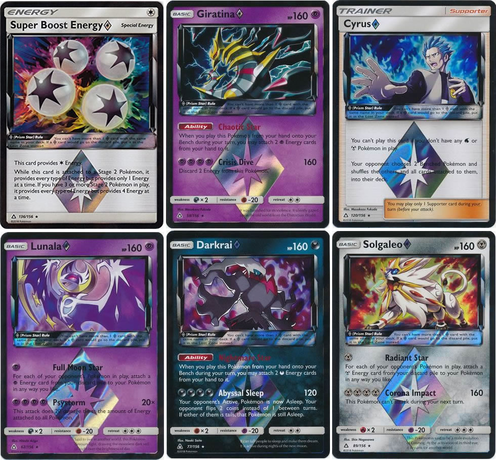 The first ever Prism Star cards in the Pokemon TCG